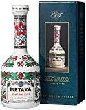 Metaxa Grande Fine Brandy Griechischer Weinbrand in weiss-bunter Karaffe (1 x 0.7 l) metaxa-sauce-image-Metaxa-Sauce – Rezept und Anleitung für die griechische Sauce