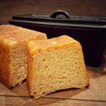 toast selber machen-Toast Rezept Toastbrot selber backen 03 150x150-Toast selber machen – Rezept für selbstgebackenes Toastbrot